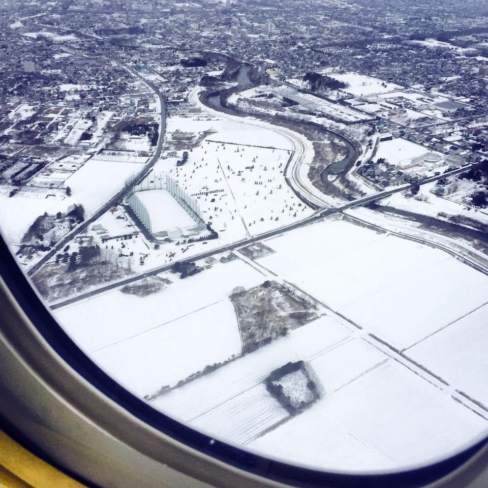 Hokkaido Airport 9