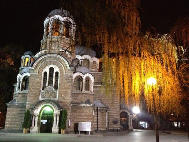 City of Sofia