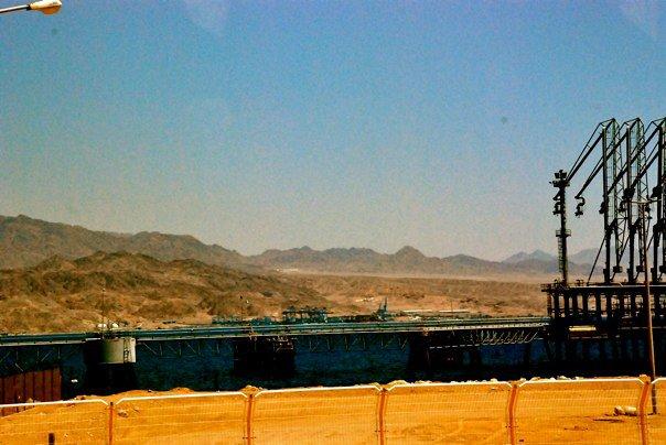Eilat City 3