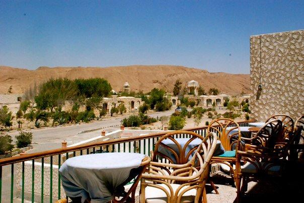 Eilat City 5