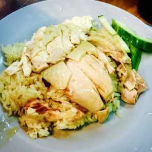 Hong Xiang Chicken Rice