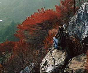 Kiltepan Peak