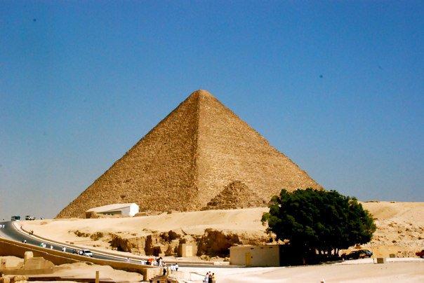 Pyramid Complex