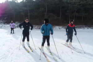 Beijing Snow World Ski Resort