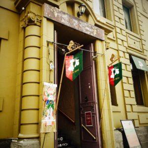 Otaru Bank Museum