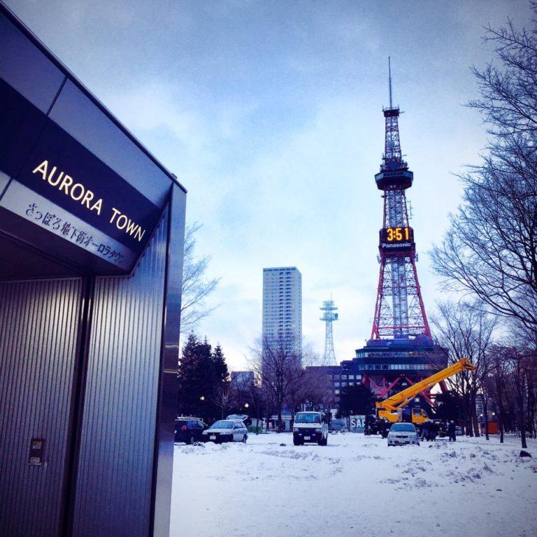 Aurora Town, Sapporo