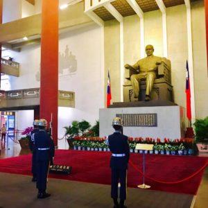 National Dr Sun Yat-Sen Memorial Hall