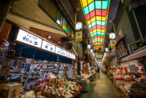 nishiki-market-shopping-eating-district-kyoto-japan-078